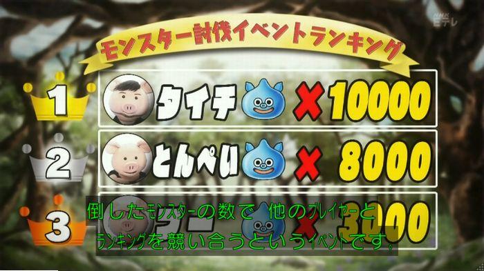 ねほりんネトゲ廃人のキャプ80