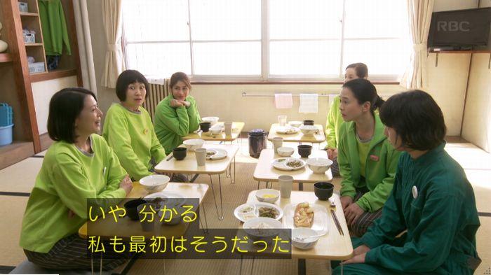 監獄のお姫さま 3話のキャプ464