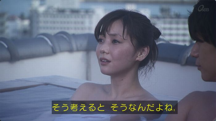 奪い愛 3話のキャプ244
