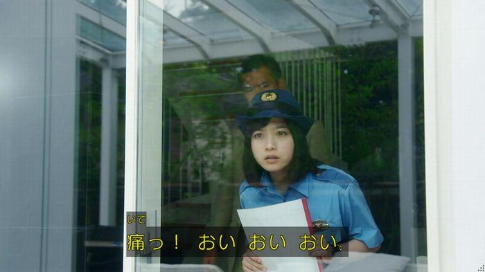 いきもの係 5話のキャプ267