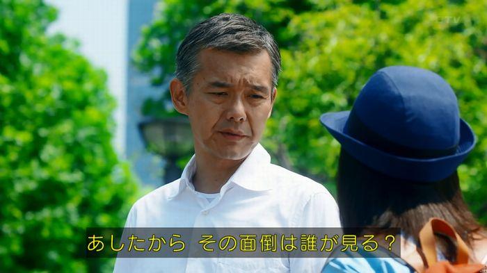 いきもの係 3話のキャプ829