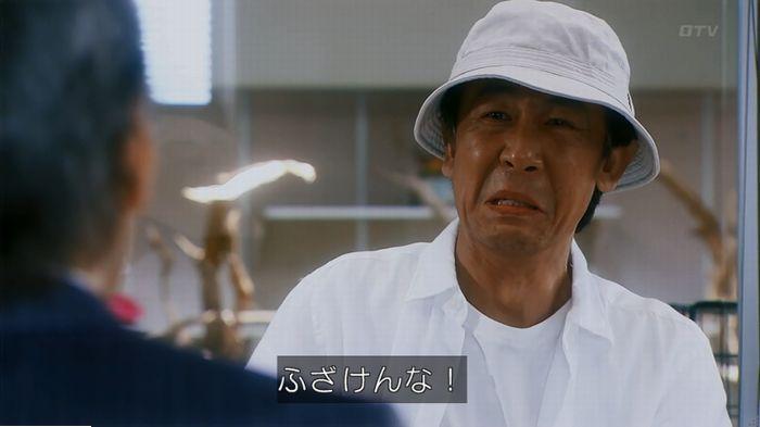 警視庁いきもの係 最終話のキャプ673