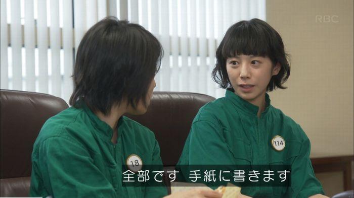 監獄のお姫さま 5話のキャプ535