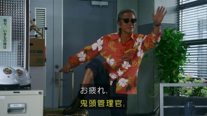 いきもの係 5話のキャプ848