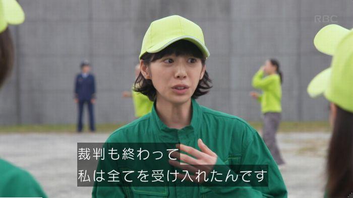 監獄のお姫さま 3話のキャプ610