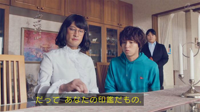 家政婦のミタゾノ 2話のキャプ116