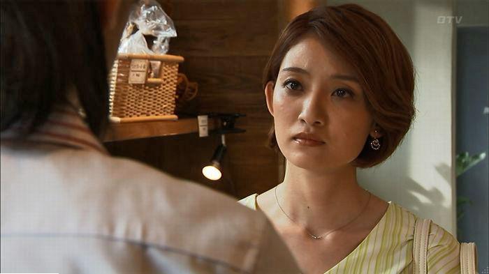 ウツボカズラの夢6話のキャプ202