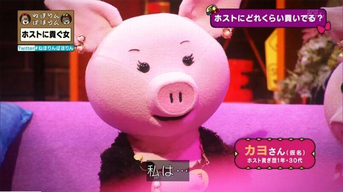 ねほりんぱほりんのキャプ62