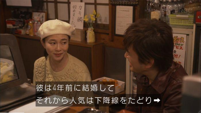 監獄のお姫さま 7話のキャプ465