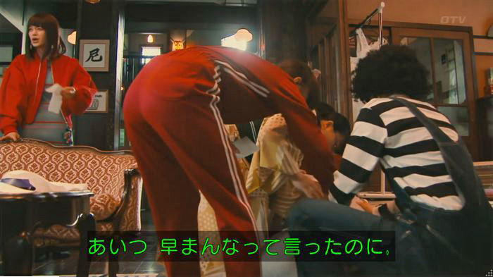 海月姫7話のキャプ86