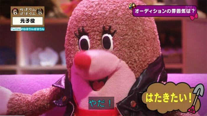 ねほりん元子役のキャプ99