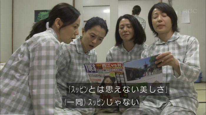 監獄のお姫さま 6話のキャプ124