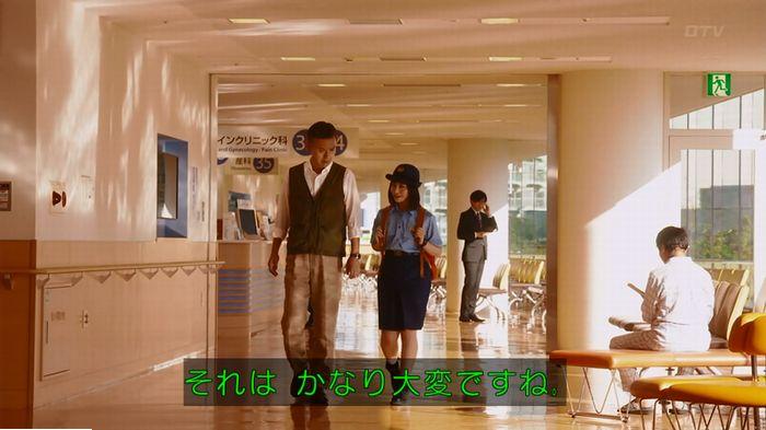 警視庁いきもの係 最終話のキャプ326