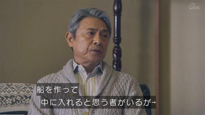 家政夫のミタゾノ3話のキャプ194