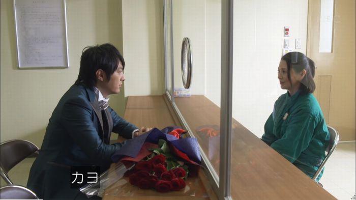 監獄のお姫さま 7話のキャプ131