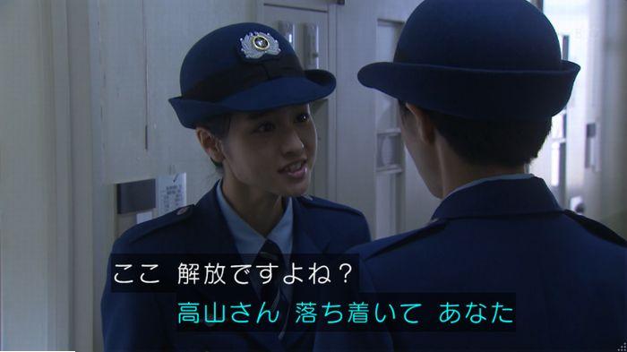 監獄のお姫さま 3話のキャプ255