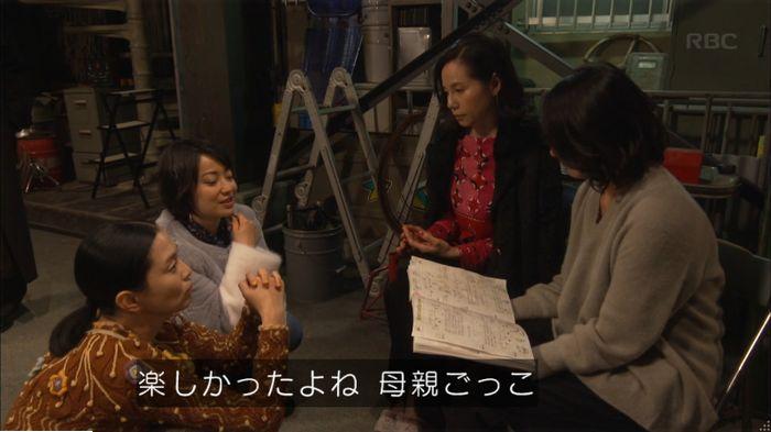 監獄のお姫さま 5話のキャプ411