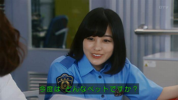 いきもの係 2話のキャプ851