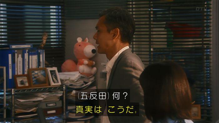 いきもの係 5話のキャプ669