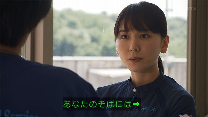 コード・ブルー最終回後編のキャプ98