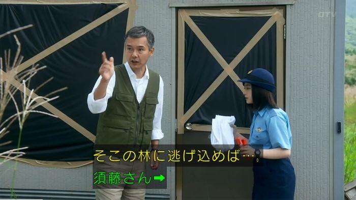 警視庁いきもの係 最終話のキャプ202