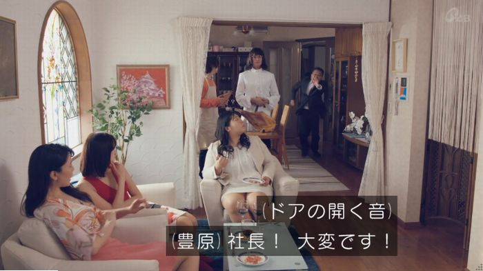 家政婦のミタゾノ 2話のキャプ648
