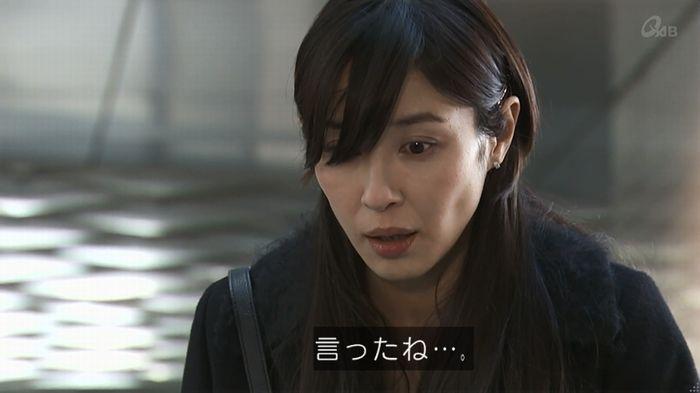 奪い愛 4話のキャプ766