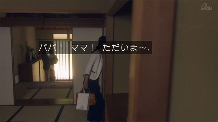 家政夫のミタゾノ3話のキャプ103
