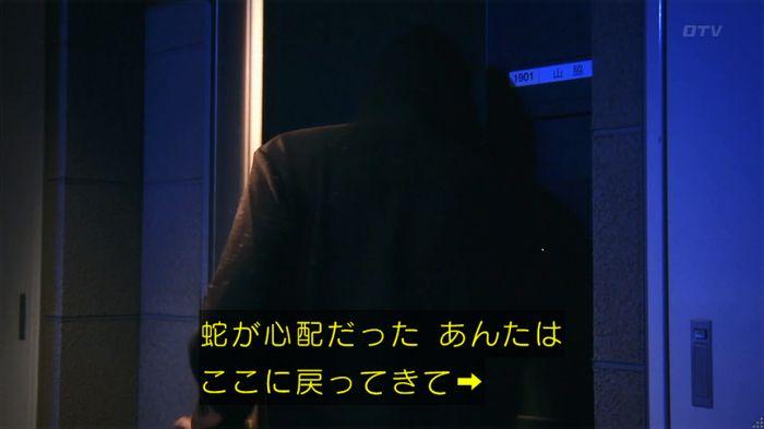 いきもの係 3話のキャプ694