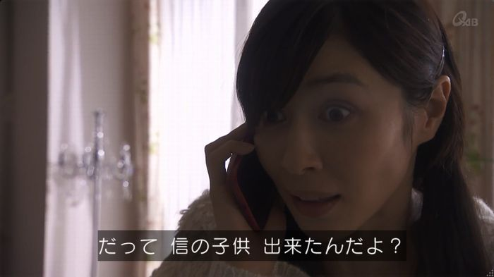 奪い愛 6話のキャプ651