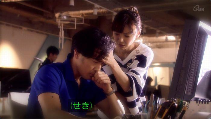 奪い愛 3話のキャプ582
