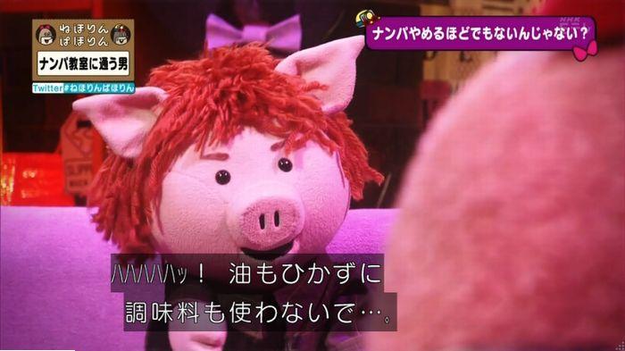 ねほりんぱほりんのキャプ84
