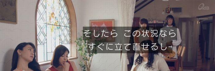 家政婦のミタゾノ 2話のキャプ636