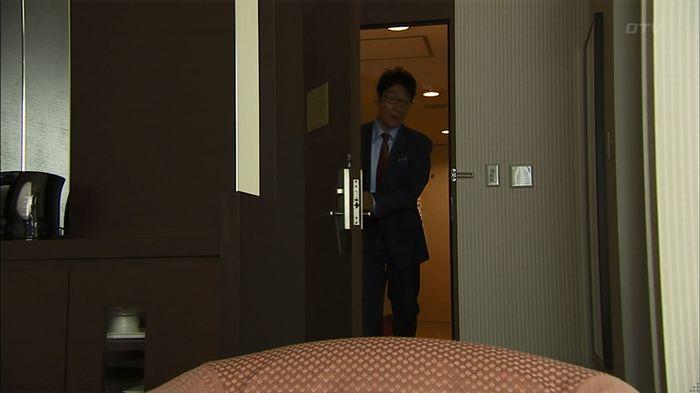 ウツボカズラの夢3話のキャプ513