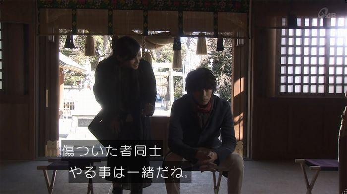 奪い愛 6話のキャプ219