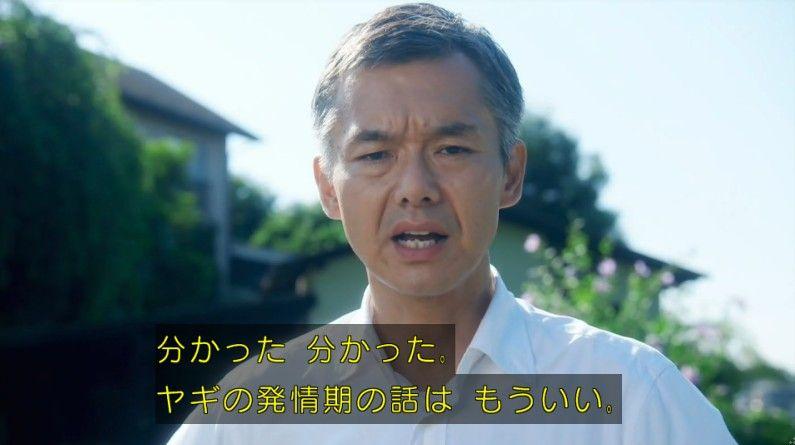 いきもの係 4話のキャプ265