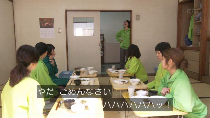 監獄のお姫さま 3話のキャプ481