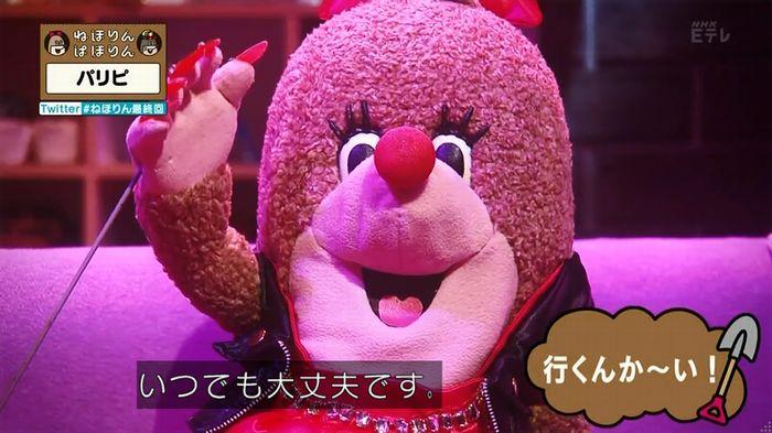 ねほりん 最終回のキャプ348