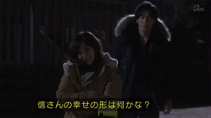 奪い愛 4話のキャプ437