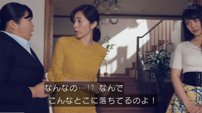 家政婦のミタゾノ 2話のキャプ379