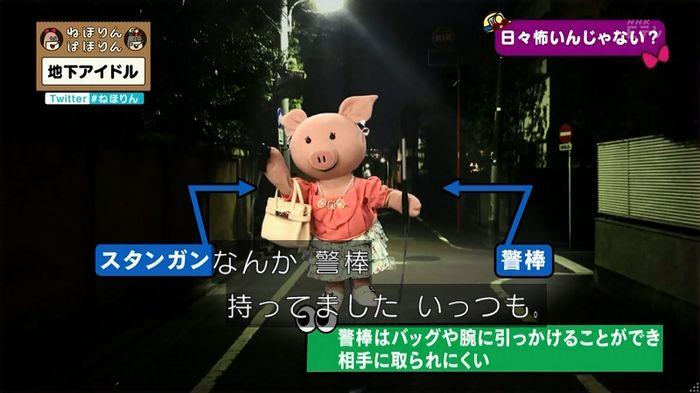 ねほりん 地下アイドル後編のキャプ206