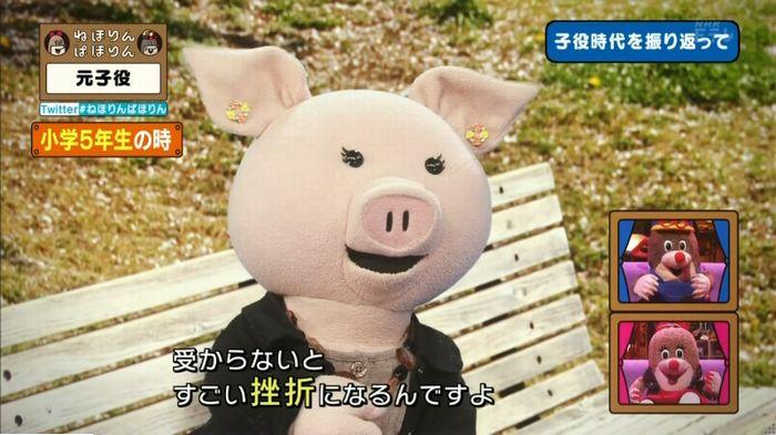 ねほりん元子役のキャプ460