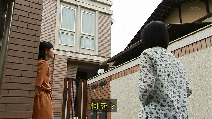 ウツボカズラの夢4話のキャプ93