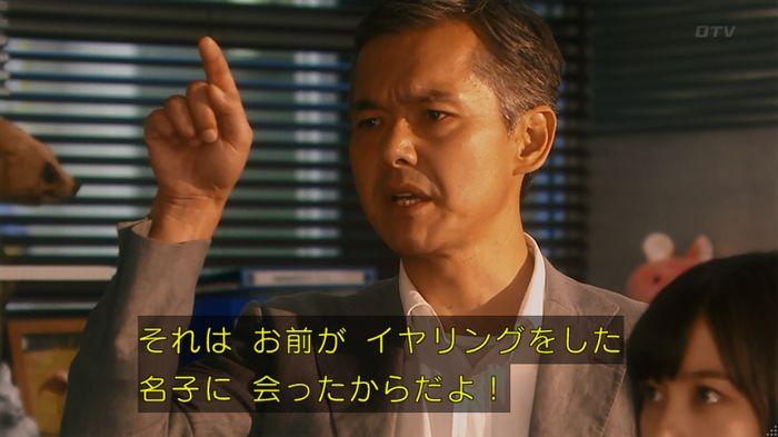 いきもの係 5話のキャプ774