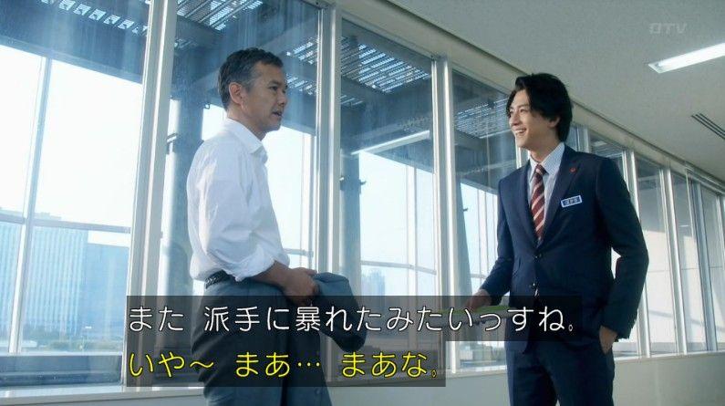 いきもの係 4話のキャプ66