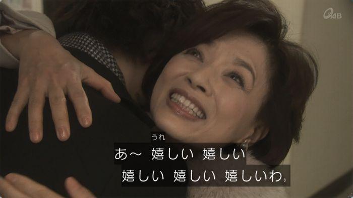 奪い愛 5話のキャプ108