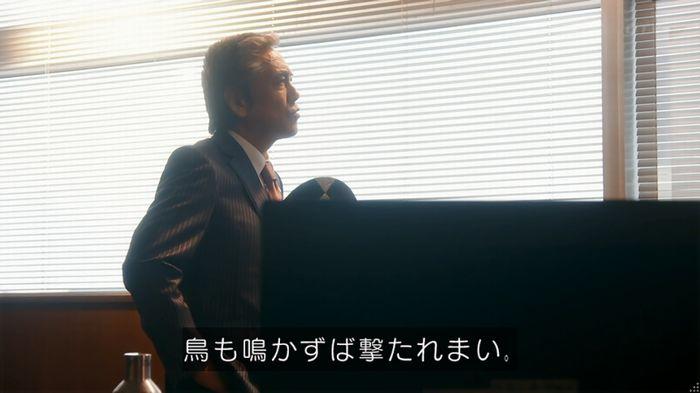 いきもの係 2話のキャプ835