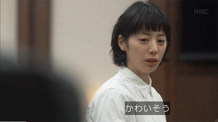 監獄のお姫さま 最終話のキャプ523
