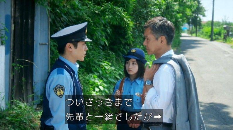 いきもの係 4話のキャプ213