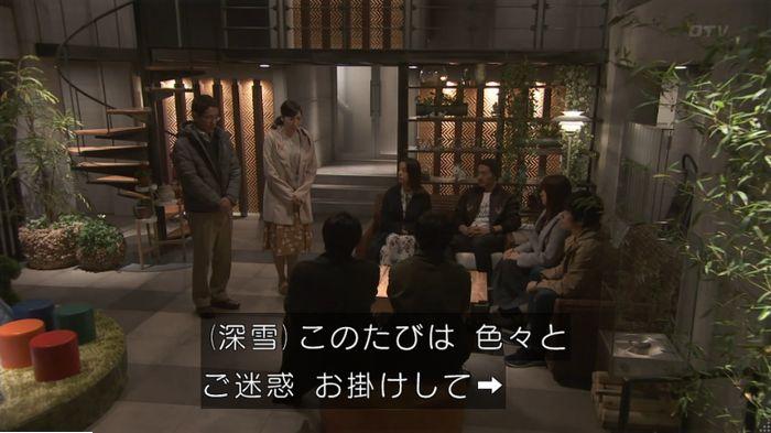 9話のキャプ398